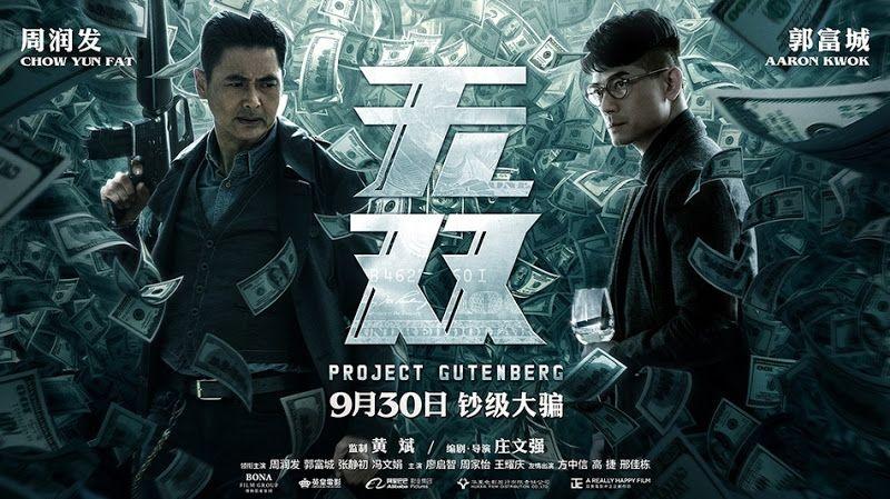 Project Gutenberg - Phi Vụ Tiền Giả là một trong 8 bộ phim siêu trộm hấp dẫn bạn không nên bỏ lỡ